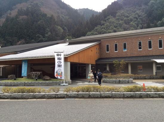 Yuki Lodge: 外観