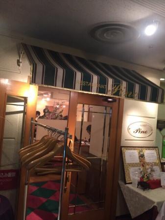 Restaurant Pino