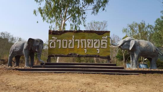Prachuap Khiri Khan Province, Thailand: National Park