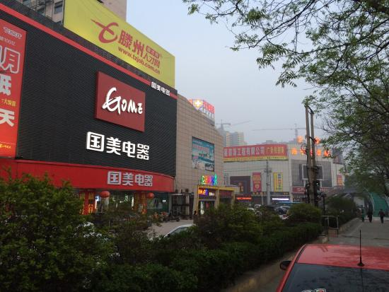 TengZhou Shopping Street, have a look if you need to kill time but do not expect anything specia