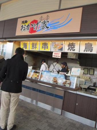 Awaji Okageya