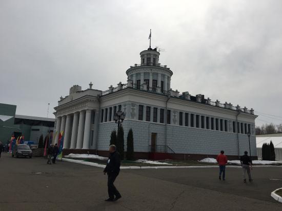 Kazanskaya Yarmarka