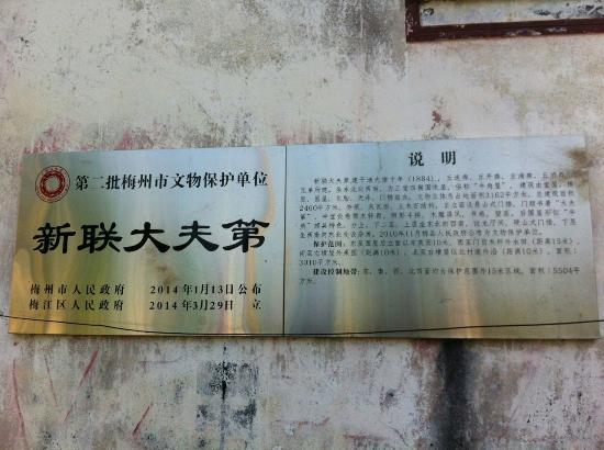 Dafudi Horn House: heritage budaya kota Meizhou