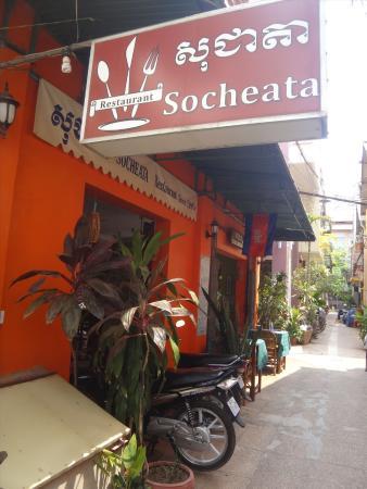 Neth Socheata Hotel Photo