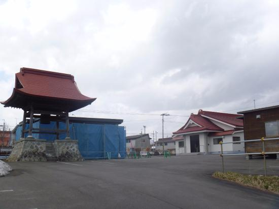 Guganji Temple
