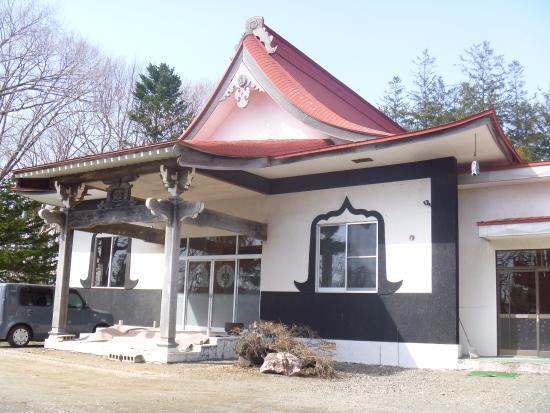 Anryu-ji Temple Kuri