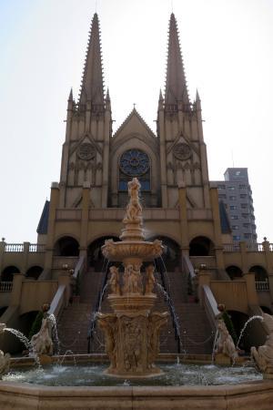Holy Zion's Park St. Valentine, Fukuyama