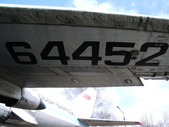 Monument Airplane TU-124