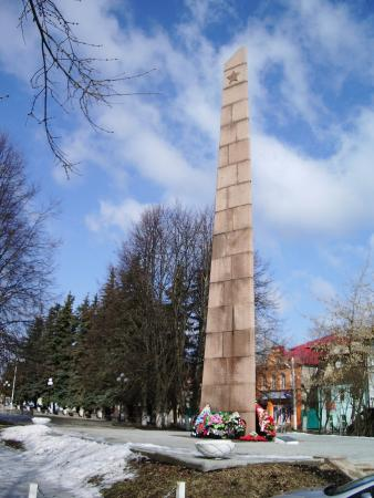 Obelisk to the Soldiers Who Died During the Great Patriotic War