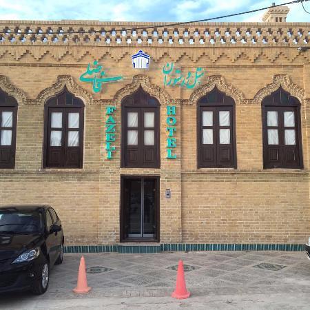 Yazd Province, Iran: Fazeli Hotel