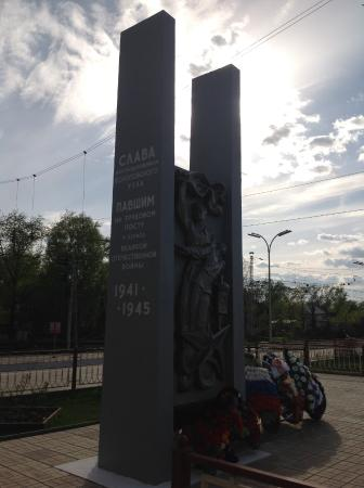 Obelisk to Railway Employees of Bologoye Junction