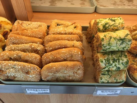 TransAsia Bakery