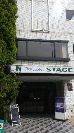 ‪City Hotel Stage Takaishi‬