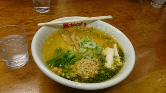 Onigarashi Nanokamachi