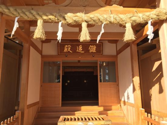 Inazawa, Japão: photo5.jpg