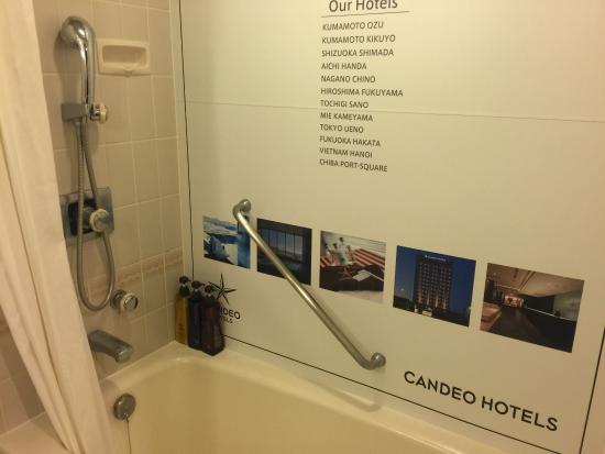 Candeo Hotels Chiba : Rooms are good and clean, especially i love the bathroom, cleanliness is perfect👍