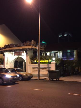 영 컹 호텔 이미지