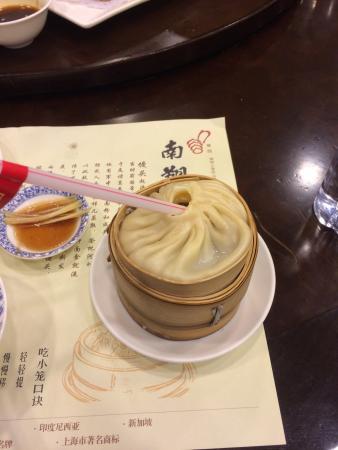 Nanxiang Mantou Dian (YuYuan) Photo