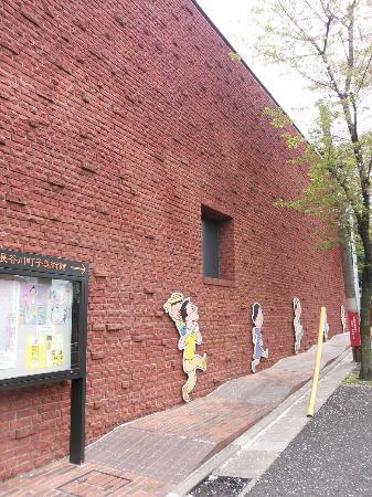 Hasegawa Machiko Art Museum: NCM_4832_large.jpg