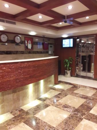 Asfar Hotel Apartment: reception