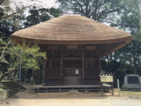 Mashiko-machi 사진
