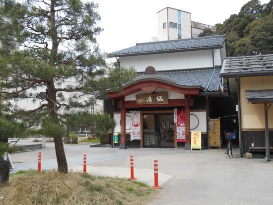 Awadu Onsen Soyu