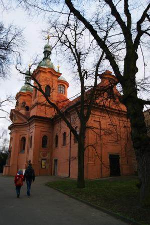 Katedrální Chrám Svatého Vavřince