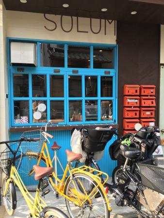 Solum Cafe