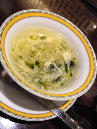 Ginza Aster Nagoya Meitetsu