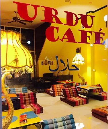 Urdu Café