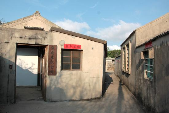 Yu-Sheng Chang Memorial Museum