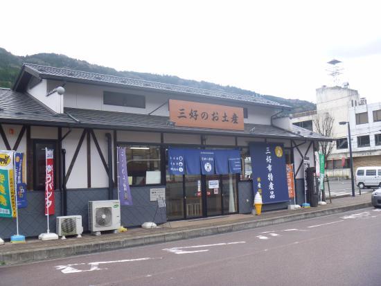 Miyoshi no Ippin Antenna Shop