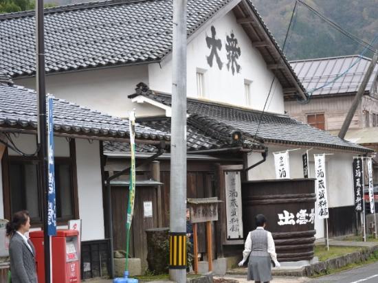 Kakeya Sakagura Museum