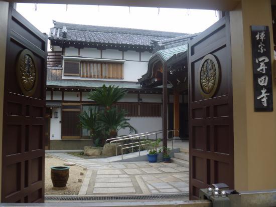 Kaidenji Temple