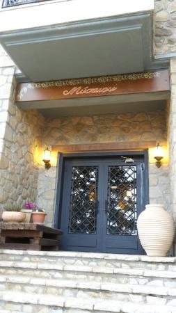 Photo of Hotel Mysaion Synikia Mesi Trikalon