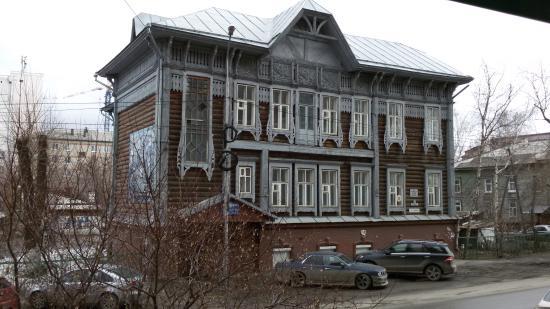 N.D. Rodyukov House
