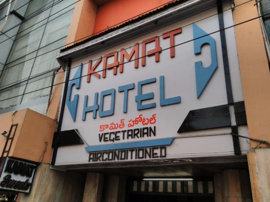 Kamat Hotel Saifabad Hyderabad Hotel Reviews Photos Tripadvisor