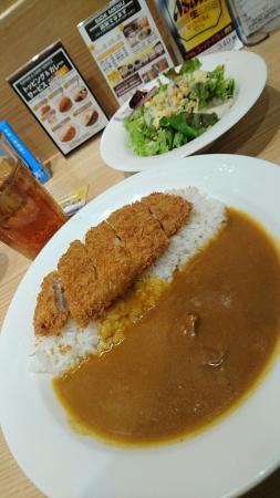 C&C Curry Shibuya