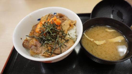 Matsuya Asakusa