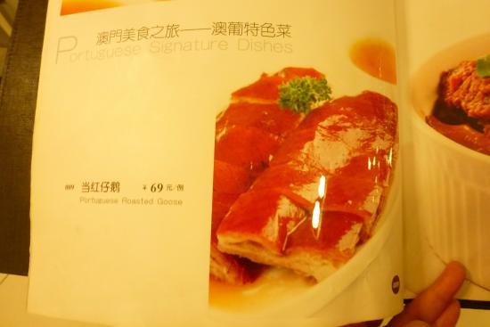 Macau Kitchen (Beijing APM)