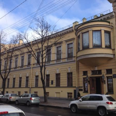 Polovtsov's Mansion