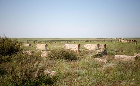 Mangystau Province, Kasachstan: Некрополь Кенты-Баба