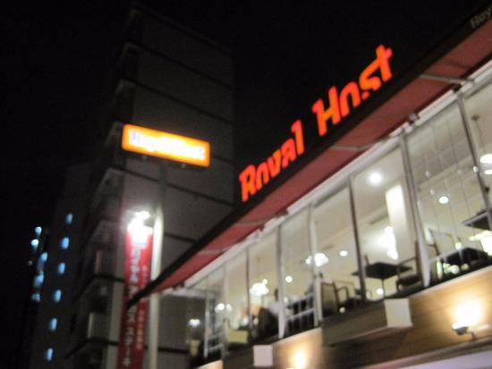 ロイヤルホスト 大森北店, 店舗外観1