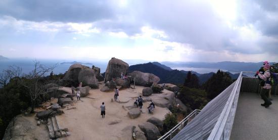 Mt misen observatory