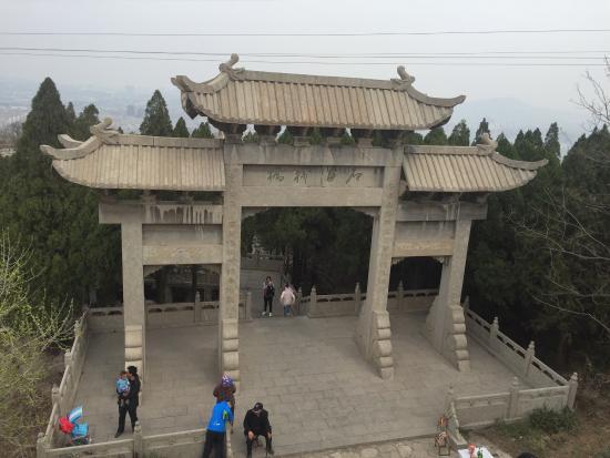 Yuanshan National Forest Park: photo6.jpg