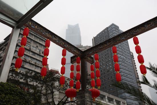 Chongqing Hongyadong Hotel : photo4.jpg
