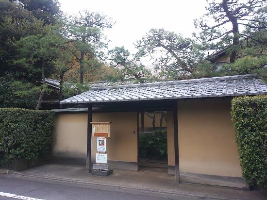 Seijo 5 Chome Inomata Garden