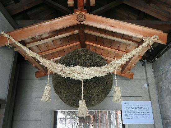 Kuriyama-cho, Ιαπωνία: DSCN0689_large.jpg
