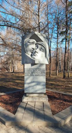 Great Patriotic War Memorial