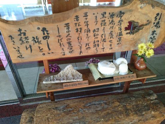Green Hotel Kisen: DSC_2680_large.jpg